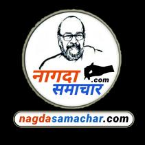 Nagda Samachar